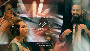 Season 11 Episode 1 - Coke Studio Pakistan